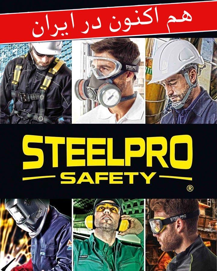 Steeppro Safety - www.HSEArya.com